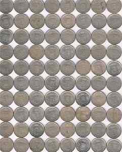 80 Pièce de monnaie de 5 francs belges