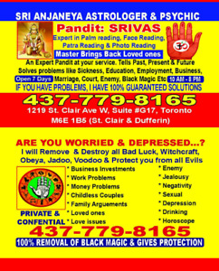 WORLD FAMOUS INDIAN ASTROLOGER AND PSYCHIC