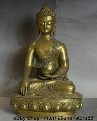"12"" Old Tibetan Brass Buddhism Seat Shakyamuni Amitabha Buddha Jar Sculpture"
