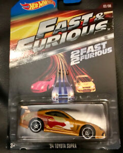 Hot Wheels, 2 Fast 2 Furious Orange 1994 Toyota Supra, NEW
