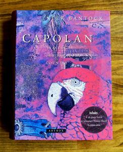 """Capolan: Travels of a Vagabond Country"" art box by Nick Bantock"