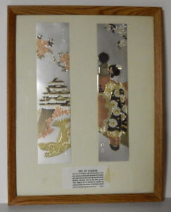 Art of Chokin Framed Etchings