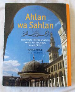 FOR SALE: Arabic 1030 Textbook + Workbook Ahlan Wa Sahlan