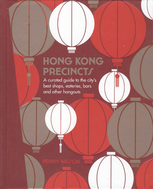 Hong Kong Precincts *IN STOCK IN MELBOURNE - NEW*