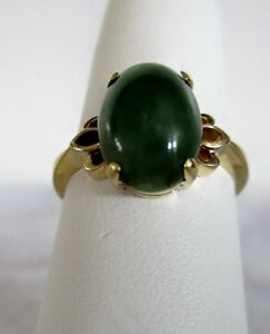 18K Jadeite Jade Ring Size 5