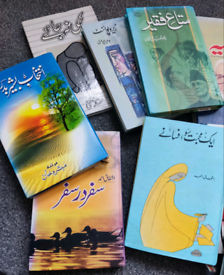 Famous Urdu writers' books collection