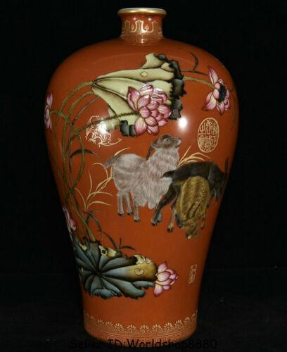 "13.2"" Yongzheng Marked China Red Glaze Color Porcelain Sheep Flower Bottle Vase"
