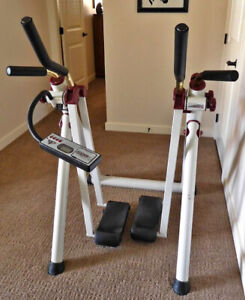Looking for a Health Walker exercise machine