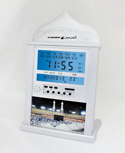 Azan Clock 1000 Cities Al Harameen 4004 Al-Akzan AAC-850 Peterborough Peterborough Area image 7