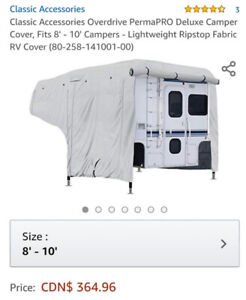 8-10ft RV cover