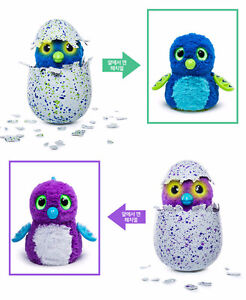 Limited Stock!! Hatchimals by Spin Master!! St. John's Newfoundland image 6