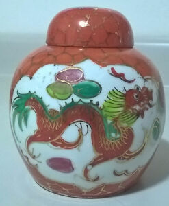 Vintage Chinese Zhongguo Jingdezhen Ginger Jars Dragon & Phoenix