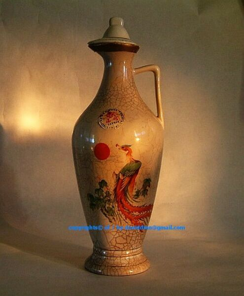 ~~~ 1940s AnTiQuE ChineSe WiNe PoT $280 ~~~