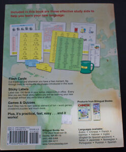 Learn Chinese - book West Island Greater Montréal image 2