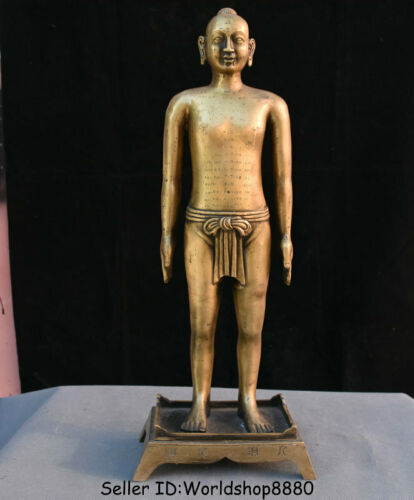 """21.2"""" Old Chinese Copper Stand acupuncture acupuncture point People Art Statue"""