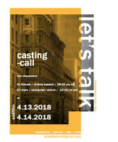 Independent Short Film ***CASTING CALL*** Female and Male actors