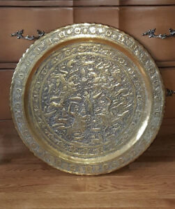 """Antique Middle East HAMMERED BRASS Ornate 23"""" TRAY / WALL DECOR"""