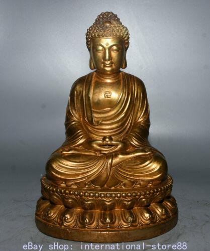 """11.6"""" Old Chinese Copper Gold Seat Shakyamuni Amitabha Buddha Tathagata Statue"""