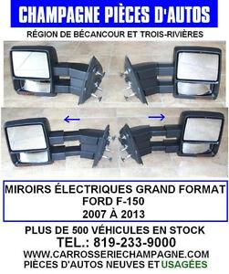Miroir extensible achetez ou vendez d 39 autres pi ces autos et pneus dans qu bec petites for Miroir extensible