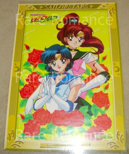 Sailor Moon - Stars Banpresto Poster #1 MERCURY JUPITER - Japan 1996 - 20x28