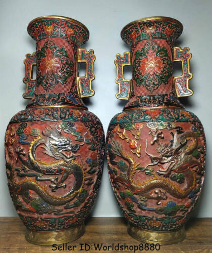 """18"""" Qianlong Marked Old Chinese Red Lacquerware Painting Dragon Bottle Vase Pair"""
