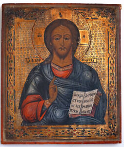 Self-Conscious Authentic Antique Russian Orthodox Icon Christ Pantocrator 19th Century Russia Icons