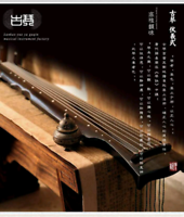 Offer Guqin classes - the most ancient Chinese instrument