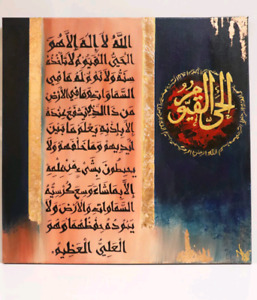 Handpainted Calligraphy on Canvas 20x20inch