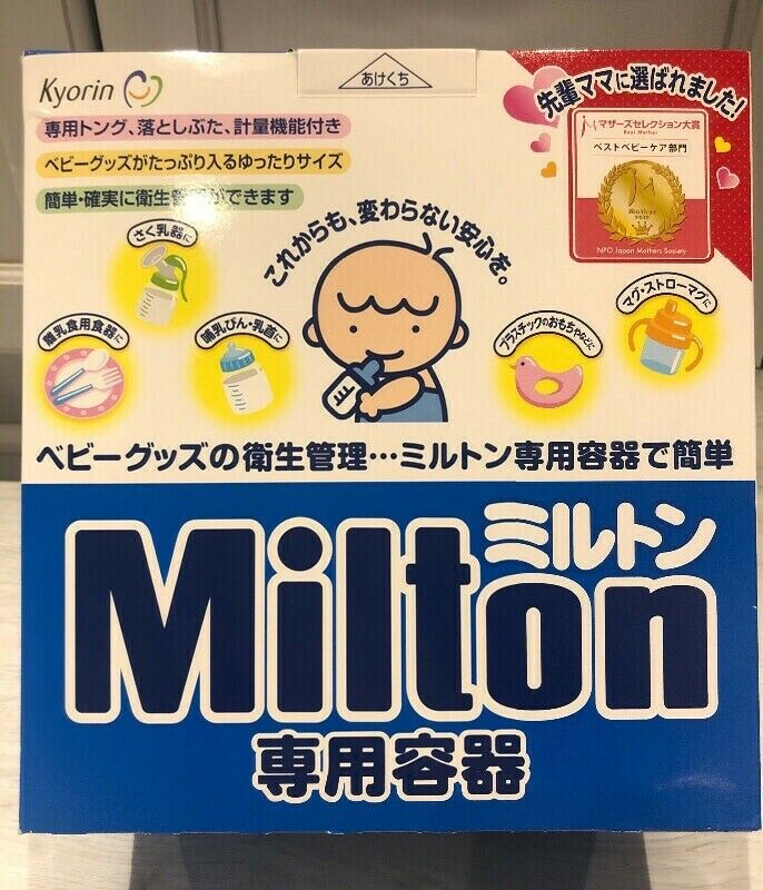Milton Milk bottle sterilizer With Tong, Brush & Milton CP Cleaner ミルトン哺乳瓶除菌専用容器