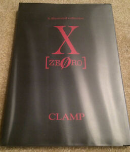 X - Zero: Illustrated Collection Clamp (Chinese Edition)