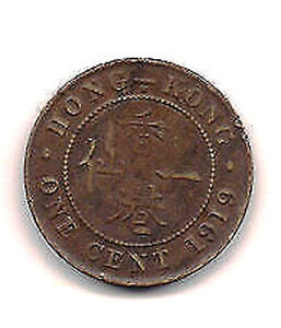Hong Kong 1919 one cent coin