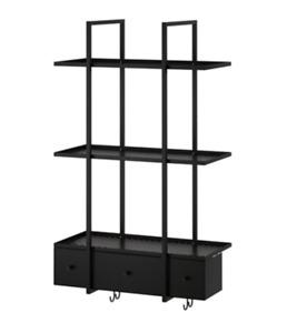 ISO IKEA FALSTERBO Shelf