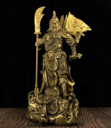 "16"" Chinese Copper Folk Guan Gong Yu Warrior God Dragon Robe broadsword Statue"