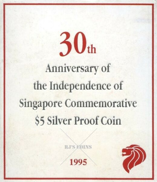 Singapore 1995 $5 Silver Proof Coin issued to mark the 30th Year of Independence