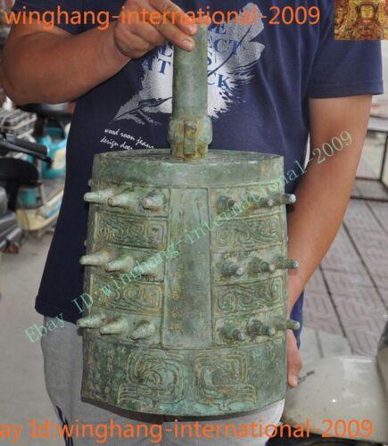 Chinese Bronze Ware Phoenix bird Text Inscription Ritual Bell Chung chimes clock