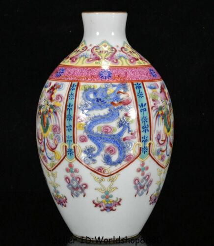 """6.8"""" Qianlong Marked China Famile Rose Porcelain Dragon Phoenix Plum Bottle Vase"""
