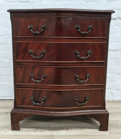 Regency Style Chest Of Four Drawers (DELIVERY AVAILABLE)