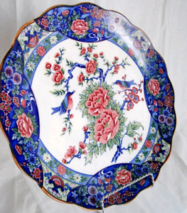 New in box! Utsuwa Japan Large Charger plate