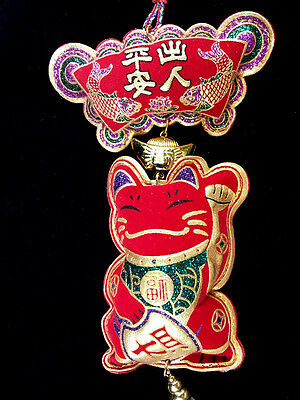 Chinese Feng Shui Lucky /Money/Fortune Cat Charm /Tassel/Hanging Decoration