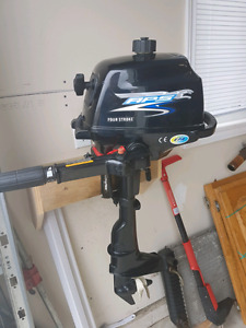 2.6 hp aps outboard