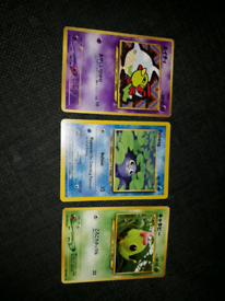 Pokemon cards neo discovery 2 Japanese cards and one English