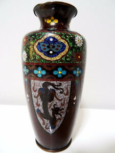 antique Chinese CLOISONNE VASE small FOUR BIFID dragons birds Cambridge Kitchener Area image 2