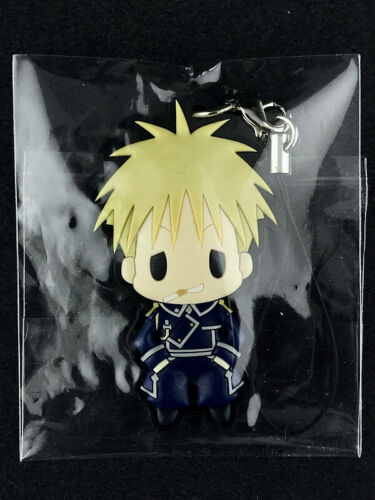 Fullmetal Alchemist D4 Rubber Strap Vol.1 Key Chain empty Jean Havoc New