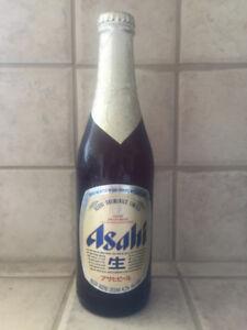 Bouteille de bière Pleine Asahi - Japon
