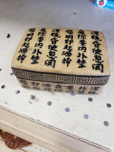 I would like information on this item? Asian? Chinese? Japanese?