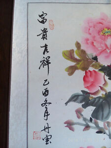 Traditional Chinese paintings for sale Edmonton Edmonton Area image 4