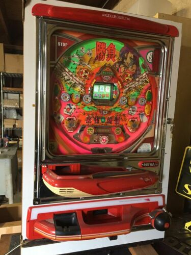 Vintage HEIWA Pachinko Game Machine