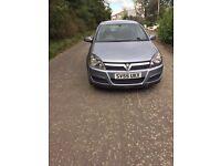 Vauxhall Astra 1.4 breeze 16v