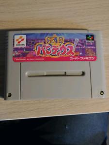 Jeux de Super Famicom