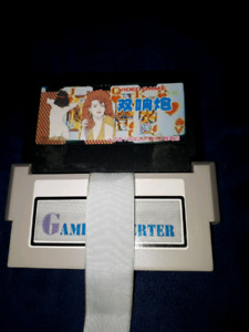 ULTRA RARE JAPANESE STRIP POKER NES GAME